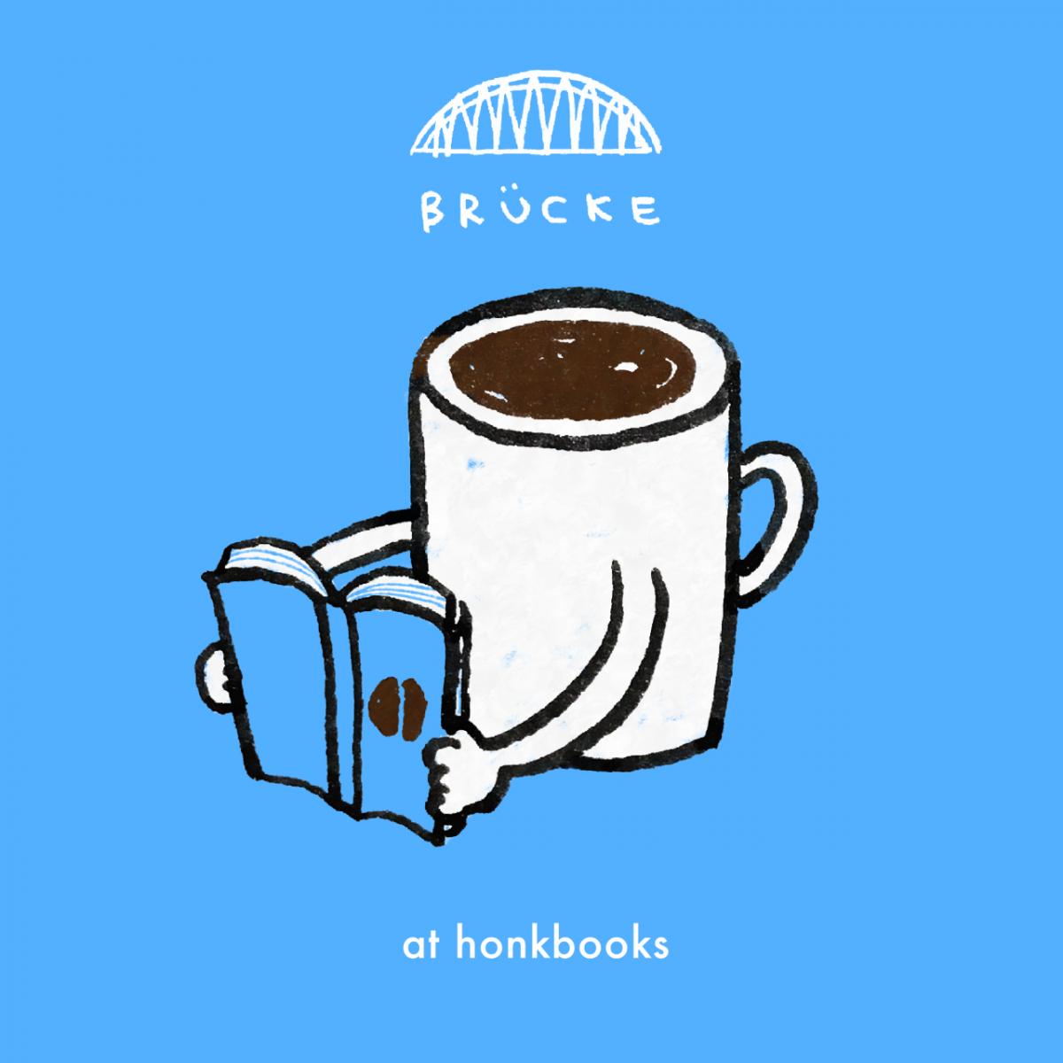 2月のBRÜCKE出張コーヒー